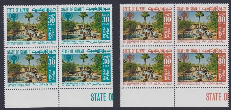 Kuwait International Year of the Child 2v Blocks of 4 SG#819-820 SC#776-777