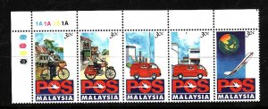 Malaysia-Sc#451- id2-Unused NH set-Postal Service-Motorcycle-Truck-Plane-1992-