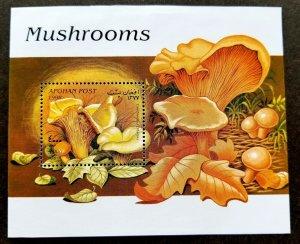 *FREE SHIP Afghanistan Mushroom 1998 Fungi Plant Flora (ms) MNH