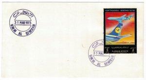 Ajman 1973 FDC Stamps Airplane Aviation Lufthansa