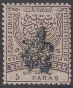 EASTERN RUMELIA 1885 SOUTH BULGARIA Sc 27b PERF 13 1/2 OVPT b MNH F,VF SCV$87+