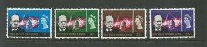 British Honduras 1966 Churchill Commemoration Very Light Mounted Mint SG 226/9