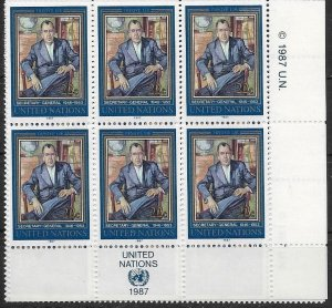 1987 United Nations NY Trygue Halvdane Lie  SC# 494 Mint