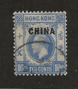 GREAT BRITAIN OFFICES - CHINA SC# 22  FVF/U 1922