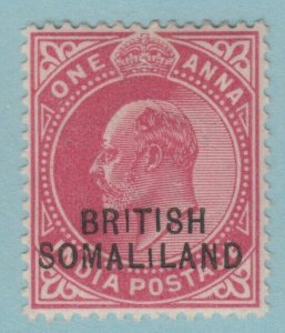 SOMALILAND 22 MINT HINGED OG * NO FAULTS VERY FINE! SHORT i variety! Rare