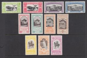 Romania Sc 196-207 MLH. 1906 General Exposition, cplt set, VF