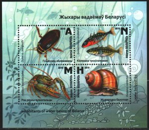 Belarus. 2019. bl 175. Fauna of bodies of water, snail, cancer, fish. MNH.