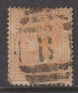 Ceylon Sc#66 Used - corner fault