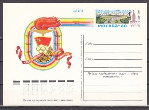 Russia, 1977 issue. Russian Olympics Postal Card. ^