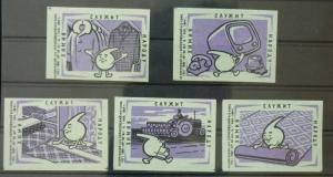 Match Box Labels ! industry science machines food textile chemistry physic GN21