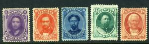 Hawaii #30-34 Kings / Queens (MINT No Gum) CV$391.00