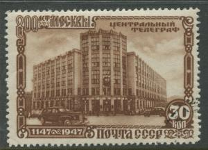 Russia -Scott 1134 - General Issue -1947 - Used - Single 30k Stamp