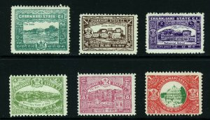 CHARKHARI INDIA 1931 Pictorial Issue SG 45 to SG 50 MINT