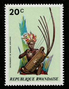 African Musical Instruments, MNH **, 1973, 20 cents, SC #515 (T-6803)