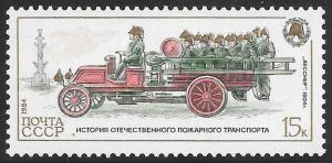 Russia Mint Never Hinged (5470)