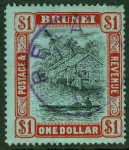 EDW1949SELL : BRUNEI Scott #37 Very Fine, Used. Catalog $57.50.