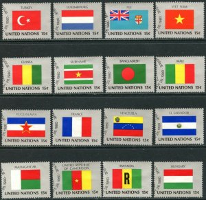 UN NY Sc#325-340 1980 Flag Series Complete Set Used Scarce