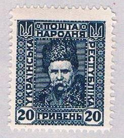 Croatia Man 20 (AP120314) ...