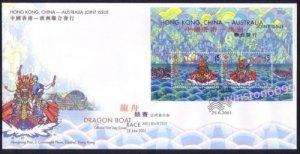 STAMP STATION PERTH Hong Kong # FDC Dragon Boat Race Mini sheet  2001 VFU