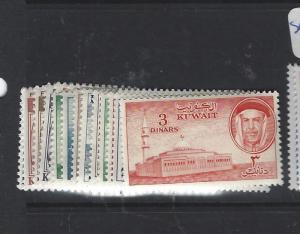 KUWAIT  (PP1412B)  SG 146-163       MNH