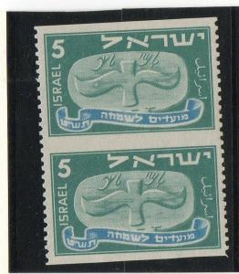 Israel Scott #11 Vertical Pair All Horizontal Perfs Omitted with Certificate!!