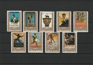 Umm Al Qiwain Olympic Sports Stamps Ref 24881