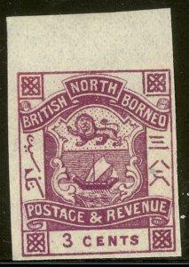 NORTH BORNEO 1887-92 QV 3c ARMS Imperforate Sc 38 Footnote UNUSED