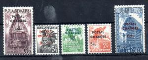 Papua New Guinea 1960 Postage Dues LHM set D2-D6 WS13391
