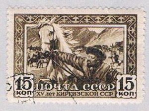 Russia 836 Used Horse Breeder 1941 (BP41415)