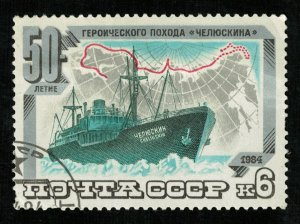50th anniversary of the heroic campaign Chelyuskin, (3709-Т)