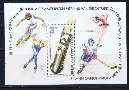 Bulgaria 3633 NH 1991 Winter Olympics S/S