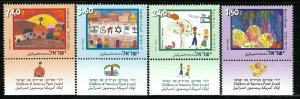 Israel 2006 Stamps Children Of America Paint Israel MNH With Tab Art