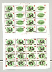 Abkhazia (Georgia) 1997 Monkeys, Red Cross 2v M/S on 1v Collective Imperf Proof