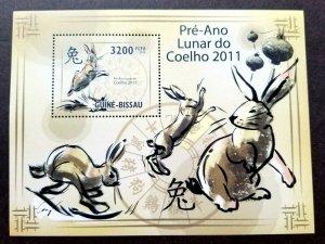 *FREE SHIP Guinea Bissau Year Of The Rabbit 2011 Chinese Lunar Zodiac (ms) MNH