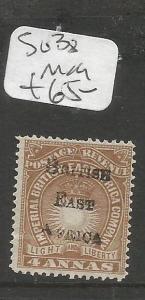 British East Africa SG 38 MOG (6cqo)