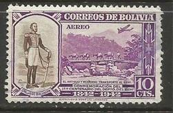 BOLIVIA 298 VFU H1253-4