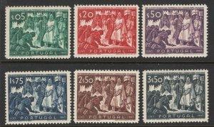 Portugal 1947 Moors Surrender Sc# 683-88 NH