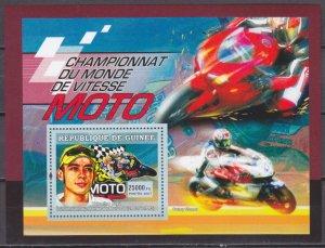 2007 Guinea 4661/B1175 Motor Racing 7,00 €