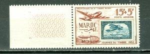 FRENCH MOROCCO 1952  AIR SEMI-POSTALS #CB42 MARGIN STAMP...  MNH...$4.75