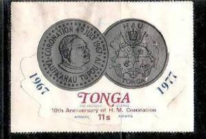 Tonga 1977 11s Odd Shaped, Die cut Coronation, King, Coin, Coat of Arms MNH #...