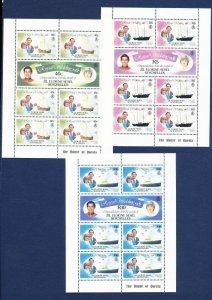 SEYCHELLES - 469-474, SG 505-510, VFMNH S/S set - charles & diana wedding 1981