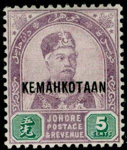 MALAYSIA - Johore SG36, 5c dull purple & green, VLH MINT.