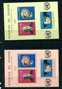 Ecuador 1962 2 Souvenir Sheet Sc 756e Perf+Imperf MNH see description 10559