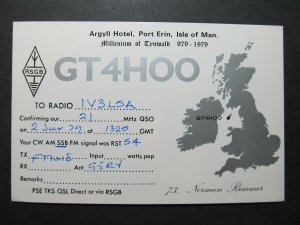 5363 Amateur Radio QSL Card Port Erin Isle of Man