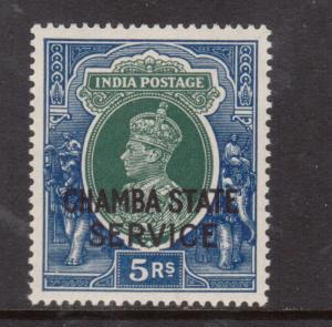 India Chamba #O53 Extra Fine Mint Very Lightly Hinged