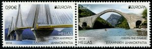 HERRICKSTAMP NEW ISSUES GREECE EUROPA 2018 Bridges Pair