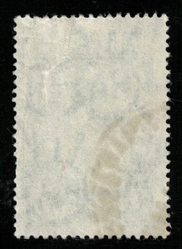 Republica Argentina (ТS-1387)