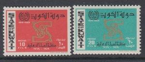 Kuwait 456-457 Labor MNH VF