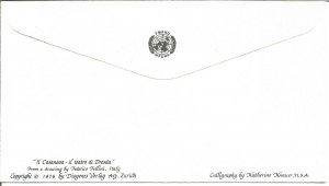 United Nations Flag Series First Day Cover 1986 WFUNA Cachet New York PM U2546