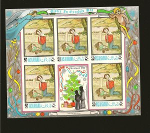 Ras al Khaima Christmas 1968 Imperforated Souvenir Sheet of 5 + Label MNH